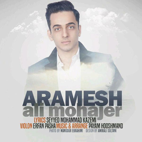 Ali Mohajer – Aramesh