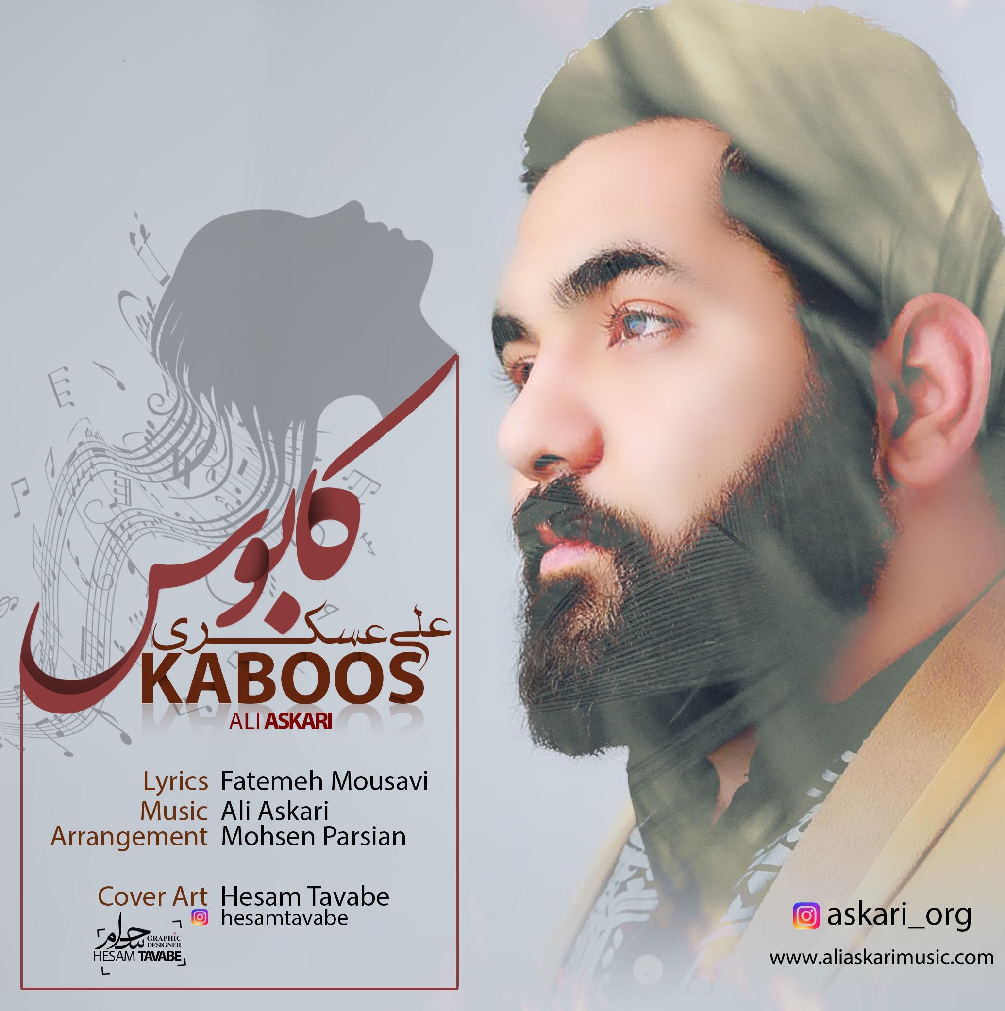 Ali Askari – Kaboos