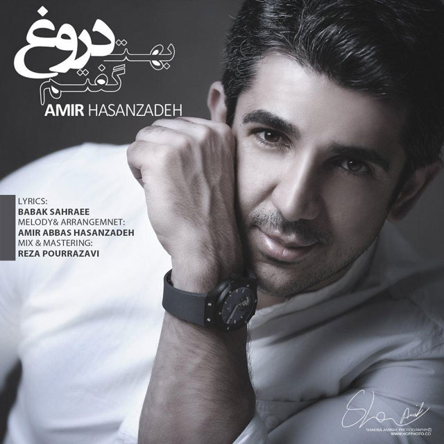 Amir Hasanzadeh – Behet Dorough Goftam
