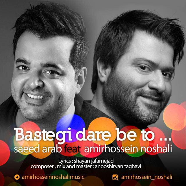 Amir Hossein Noshali – Bastegi Dare Be To (Ft Saeed Arab)