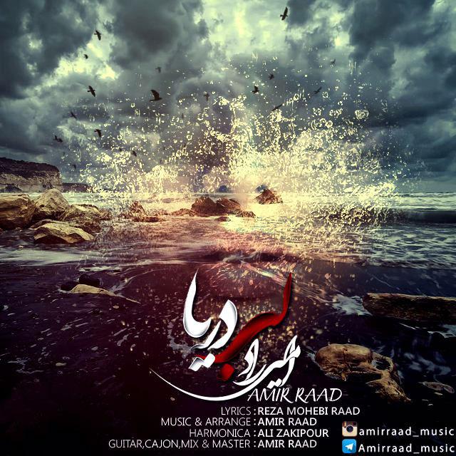 Amir Raad – Labe Darya