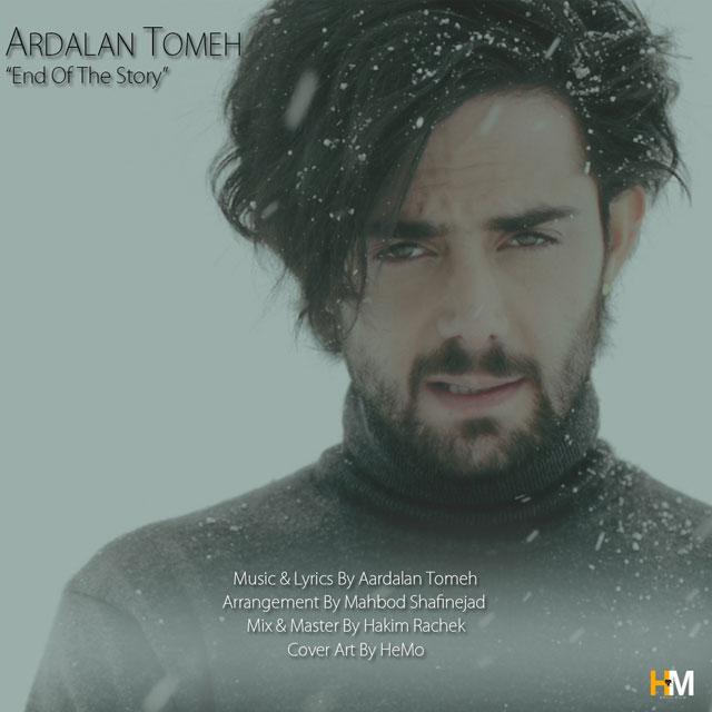 Ardalan Tomeh – Akhare Ghesse