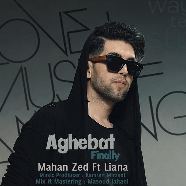 Mahan Zed – Aghebat (Ft Liana)