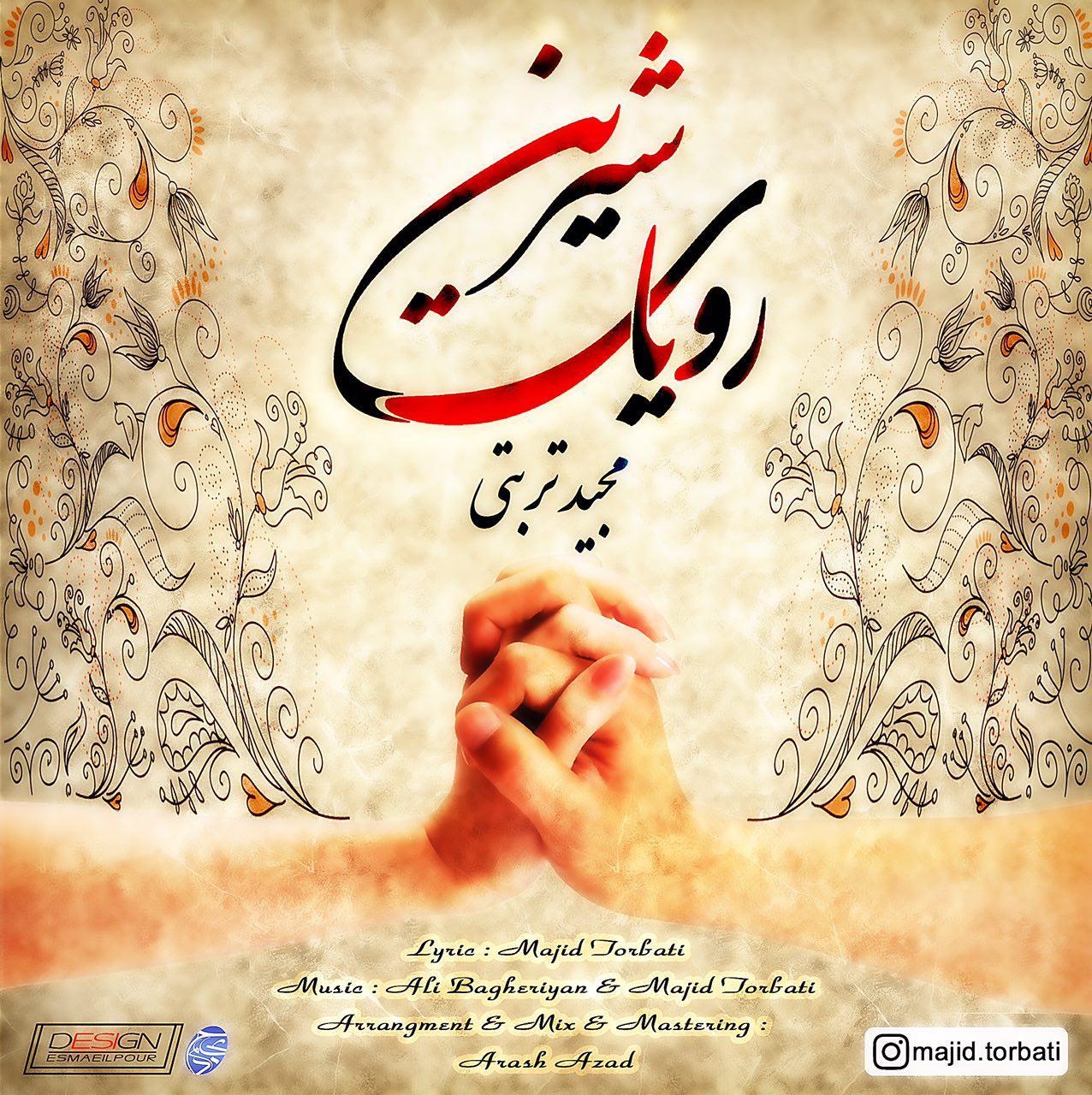 Majid Torbati – Royaye Shirin