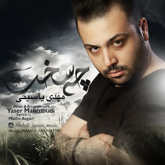 Mehdi Yasini – Che Sakht