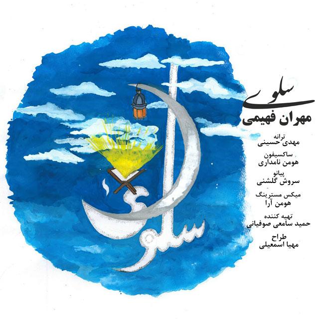 Mehran Fahimi – Salva