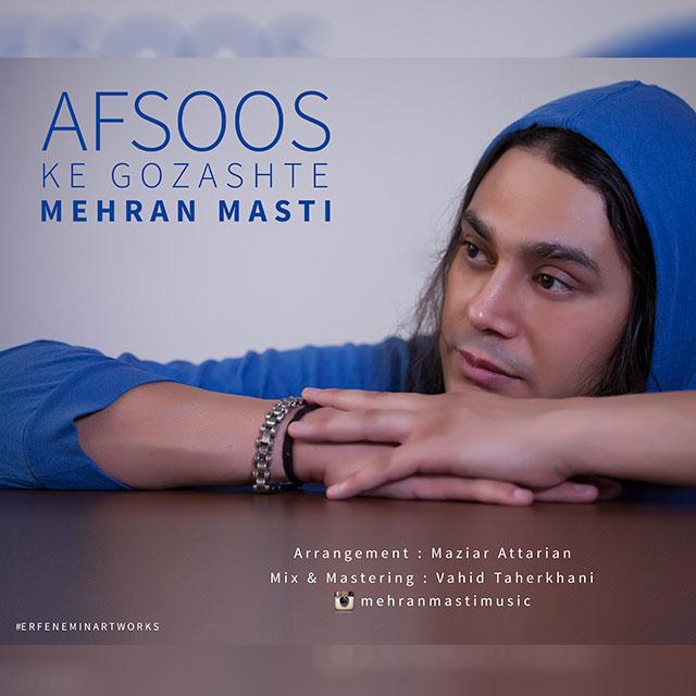 Mehran Masti – Afsoos Ke Gozashte