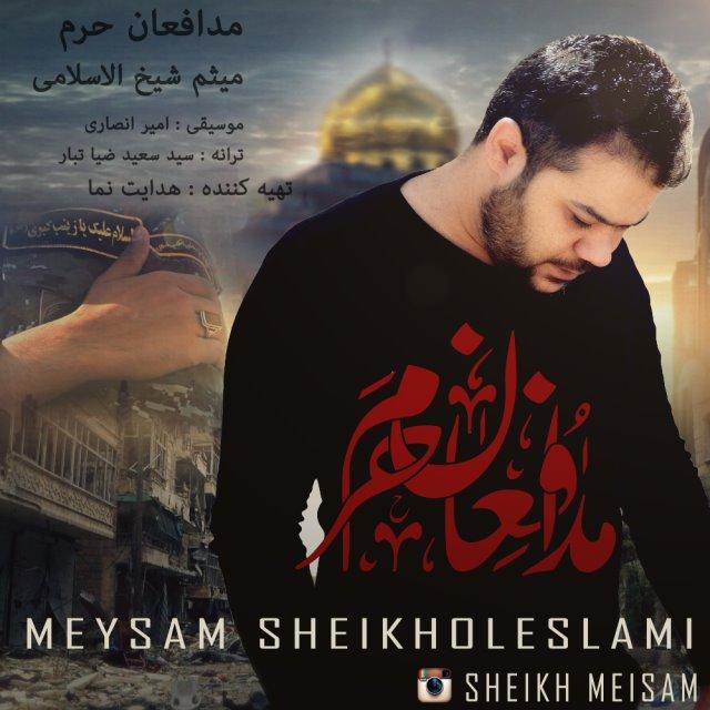 Meysam Sheikholeslami – Modafeane Haram