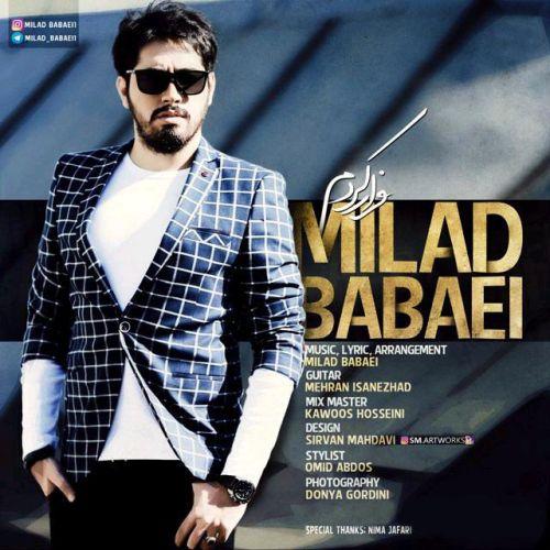 Milad Babaei – Farar Kardam