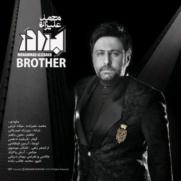 Mohammad Alizadeh – Brother