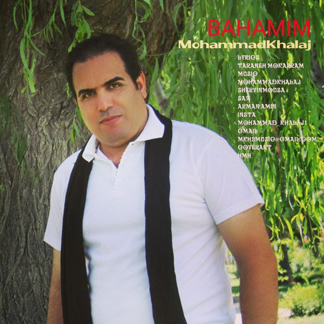 Mohammad Khalaj – Ba Hamim