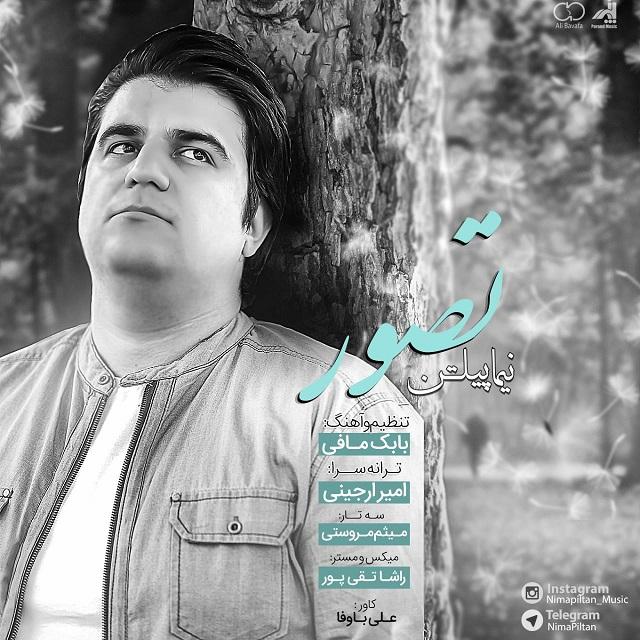 Nima Piltan – Tasavor