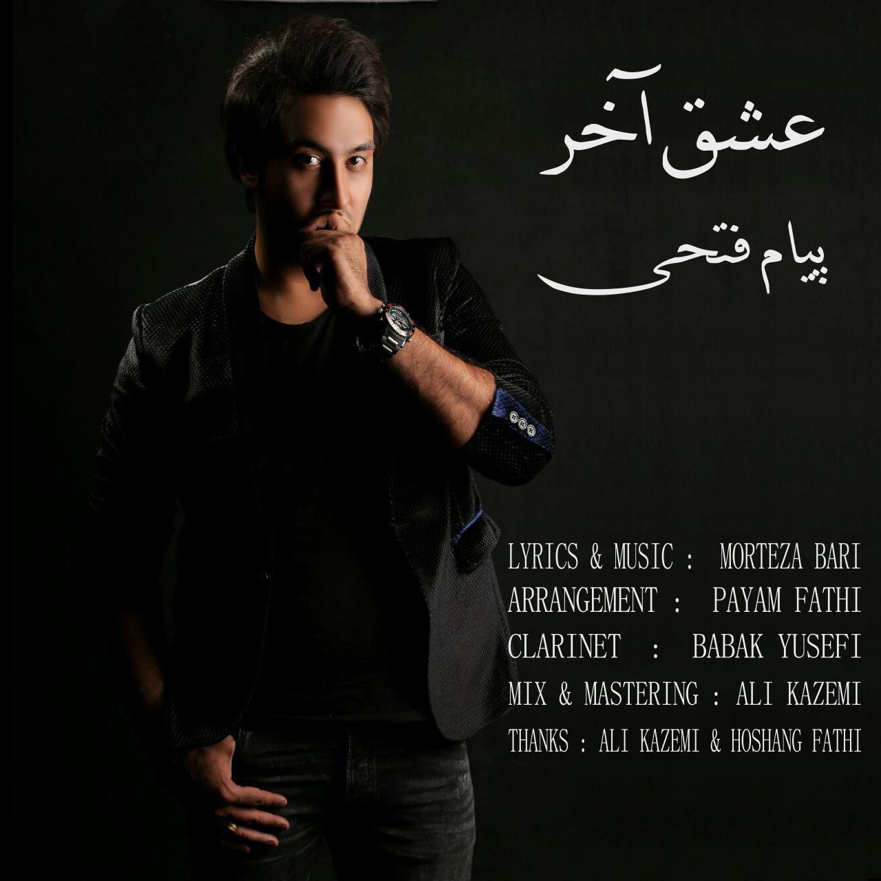 Payam Fathi – Eshghe Akhar