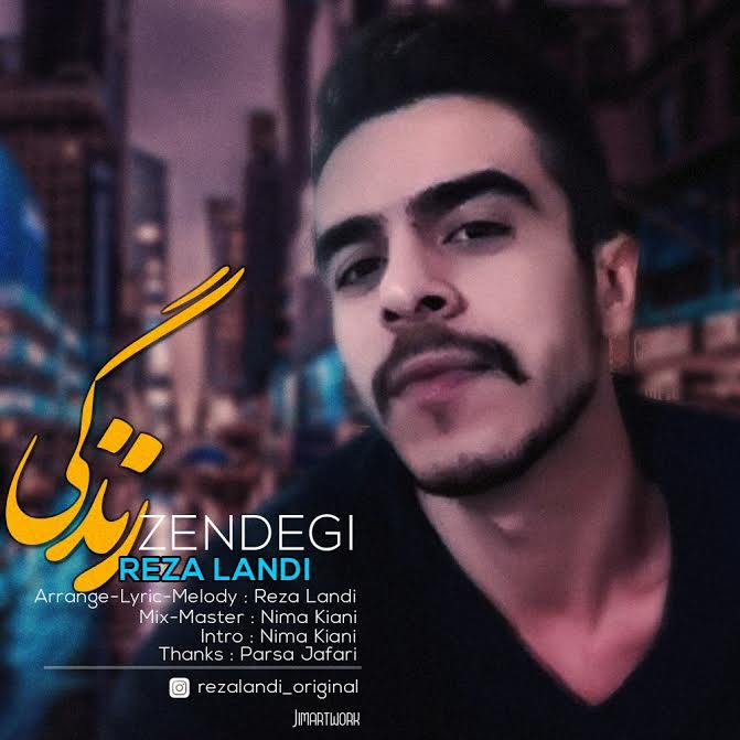 Reza Landi – Zendegi
