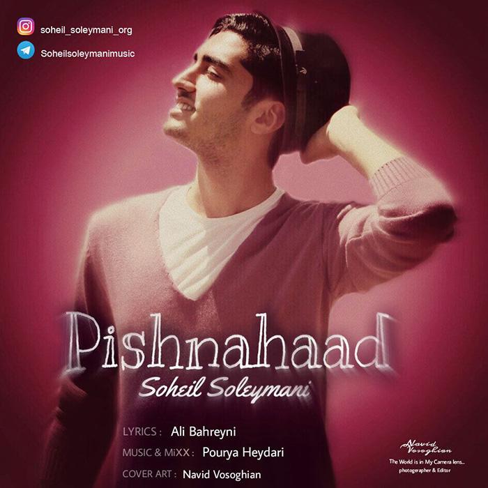Soheil Soleymani – Pishnahaad
