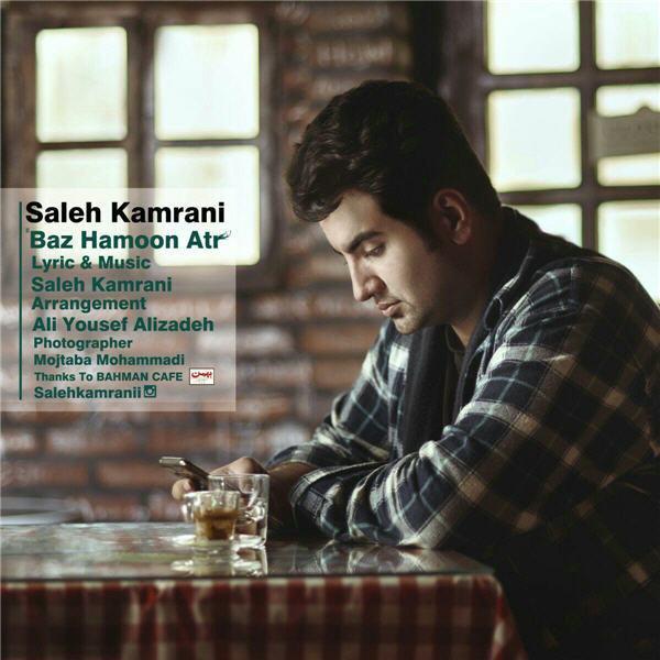 Saleh Kamrani – Baz Hamoon Atr Hamoon Shaal