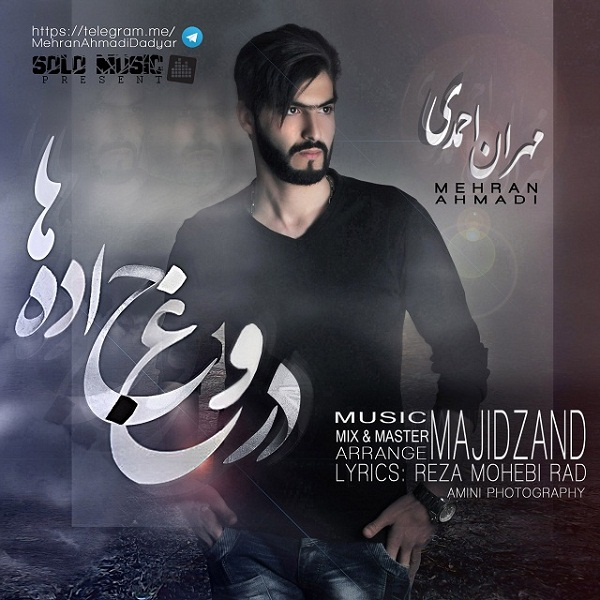 Mehran Ahmadi – Doroghe Jadeha