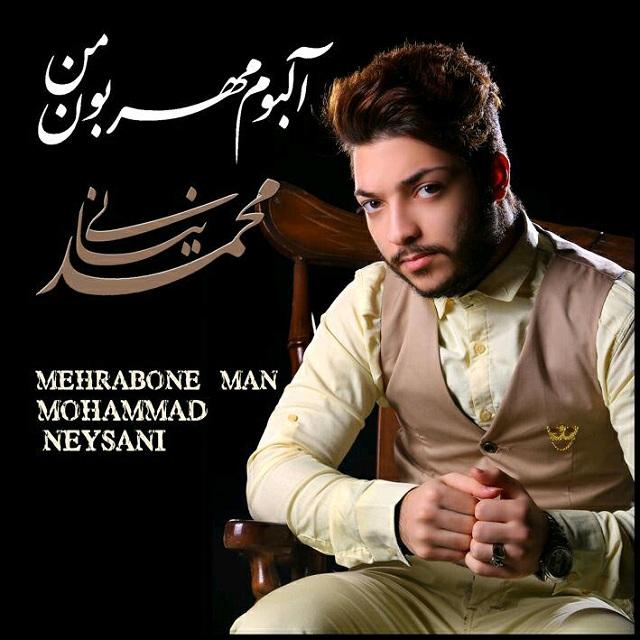 Mohammad Neysani – Mehrabone Man