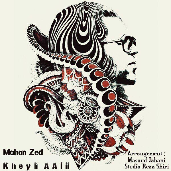 Mahan Zed – Kheyli Aalii