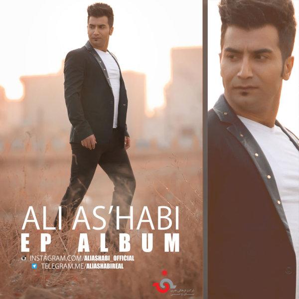 Ali Ashabi – EP Album