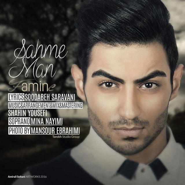 Amin – Sahme Man
