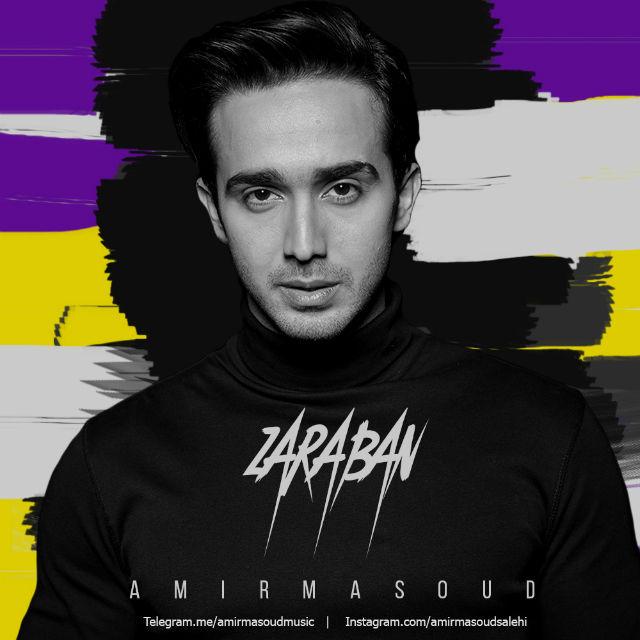 Amir Masoud – Zaraban