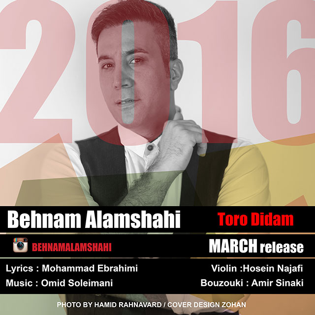 Behnam Alamshahi – Toro Didam