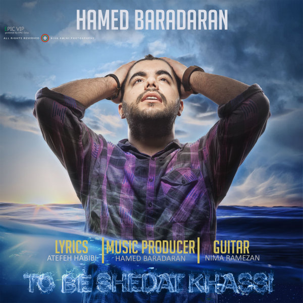 Hamed Baradaran – To Be Shedat Khassi