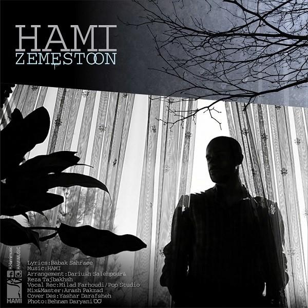 Hami – Zemestoon