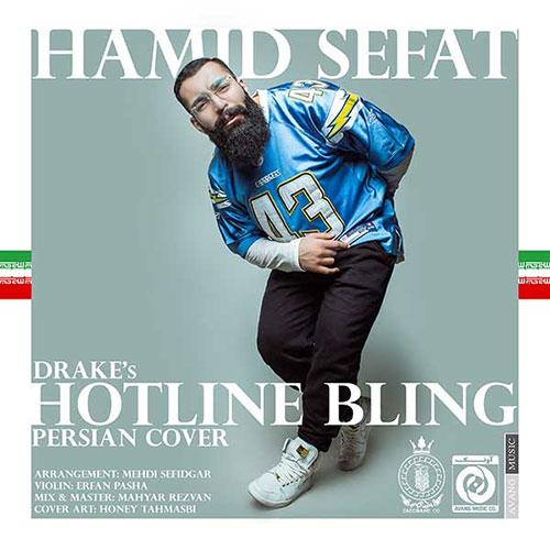 Hamid Sefat – Hotline Beling
