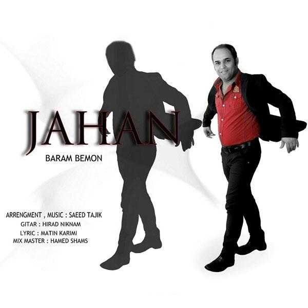 Jahan – Baram Bemon