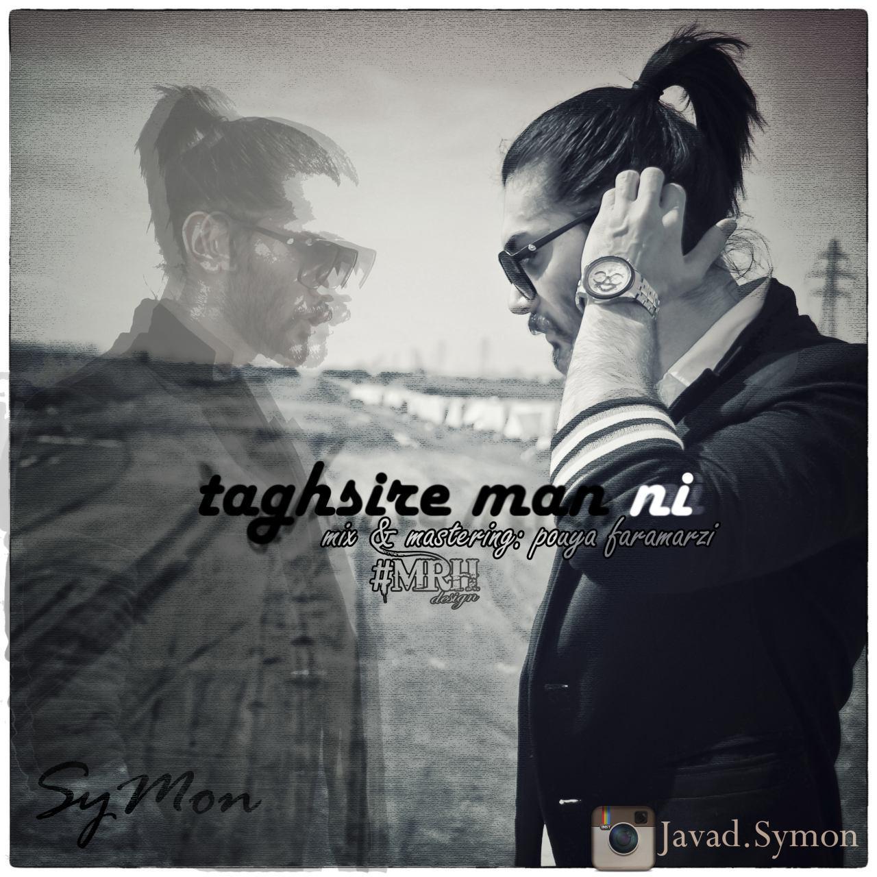 Javad Symon – Taghsire Man Ni