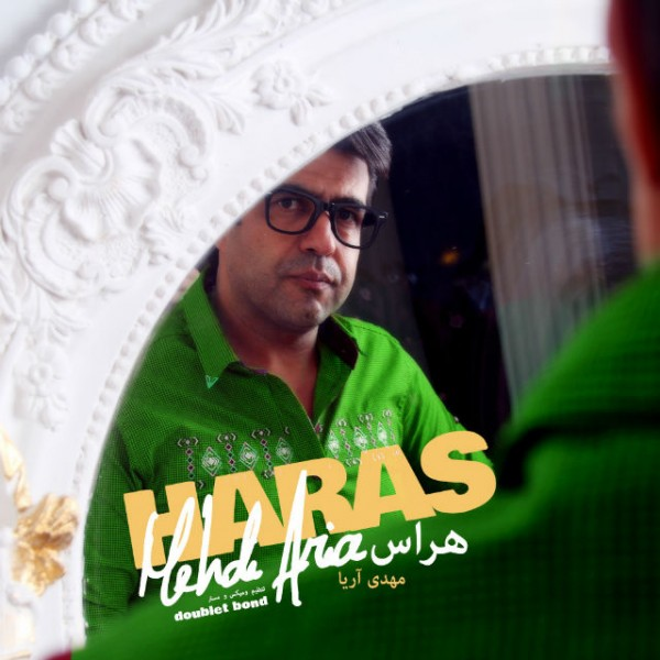 Mahdi Arya – Haras