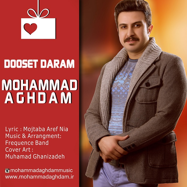 Mohammad Aghdam – Dooset Daram