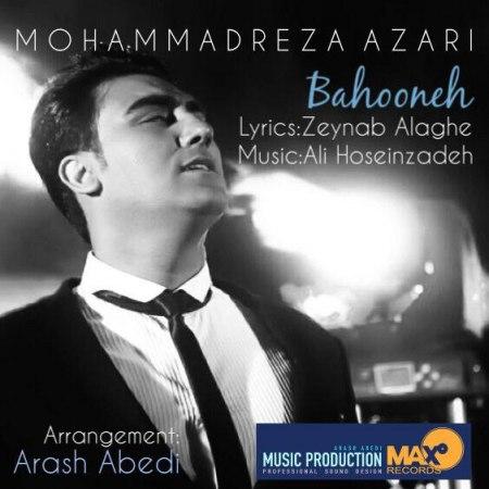Mohammadreza Azari - Bahooneh