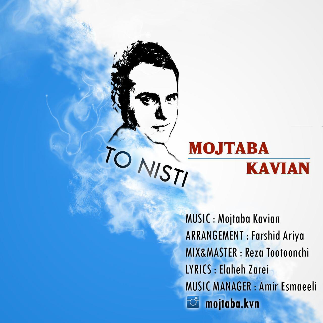 Mojtaba-Kavian_To-Nisti