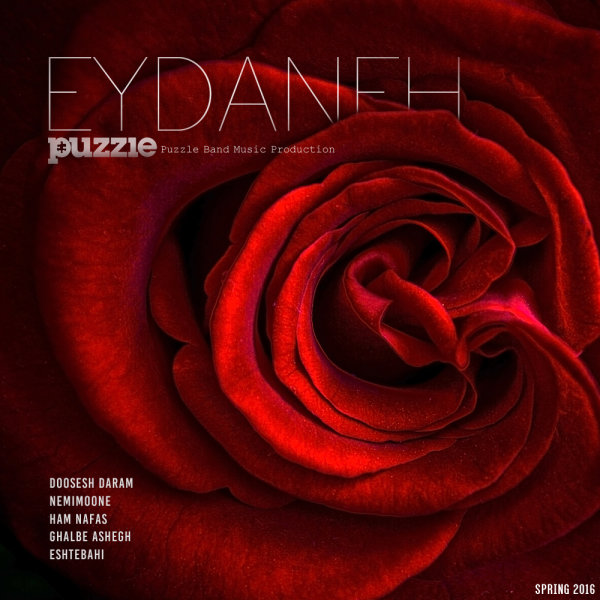 Puzzle Band – Eydaneh (EP)