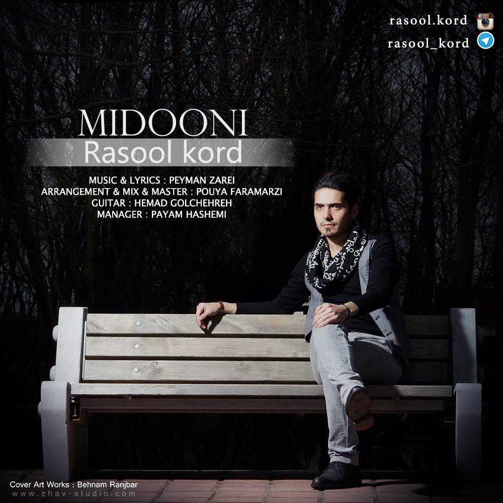 Rasool Kord – Midooni