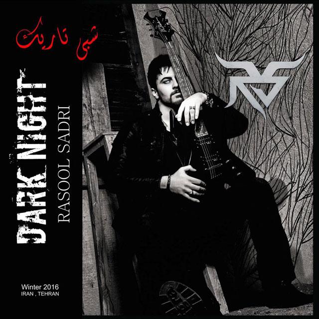 Rasool Sadri – Shabi Tarik