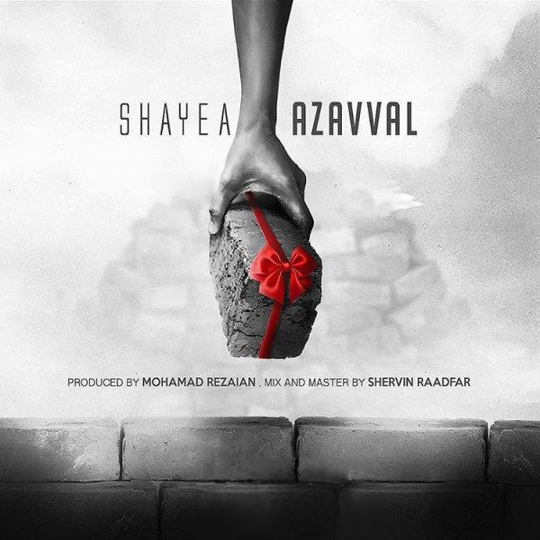 Shayea – Az Avval