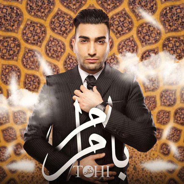 Hossein Tohi – Ba Maram