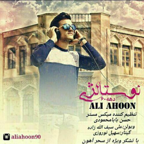 Ali Ahoon – Nostalgia Dahe 60