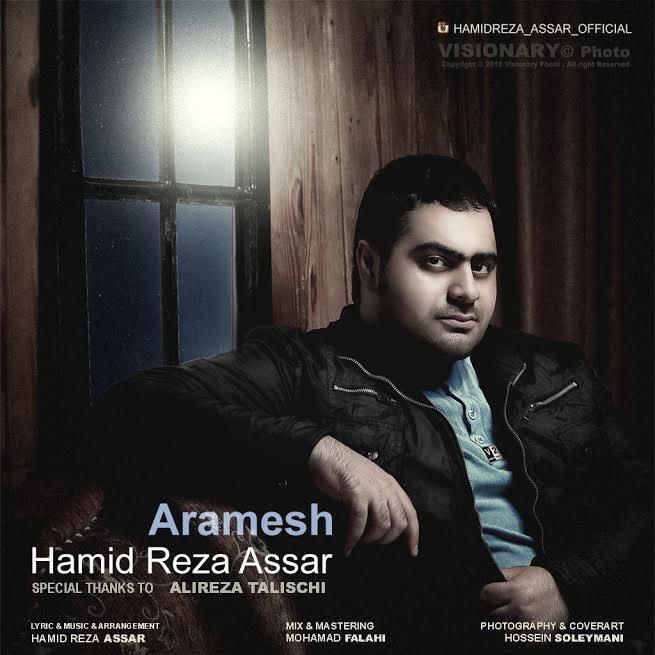 Hamidreza Assar – Aramesh