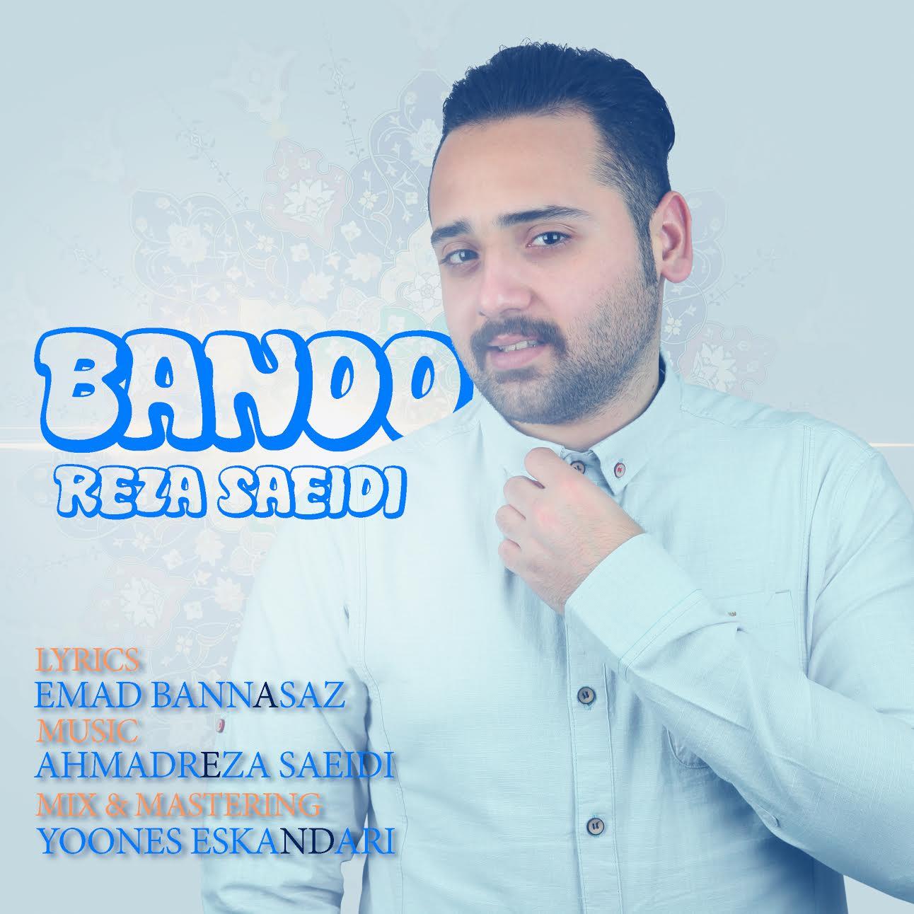 Reza Saeidi – Banoo