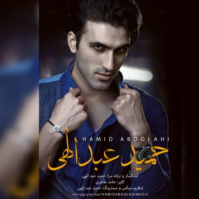 Hamid Abdolahi – Man Mashkokam Be To