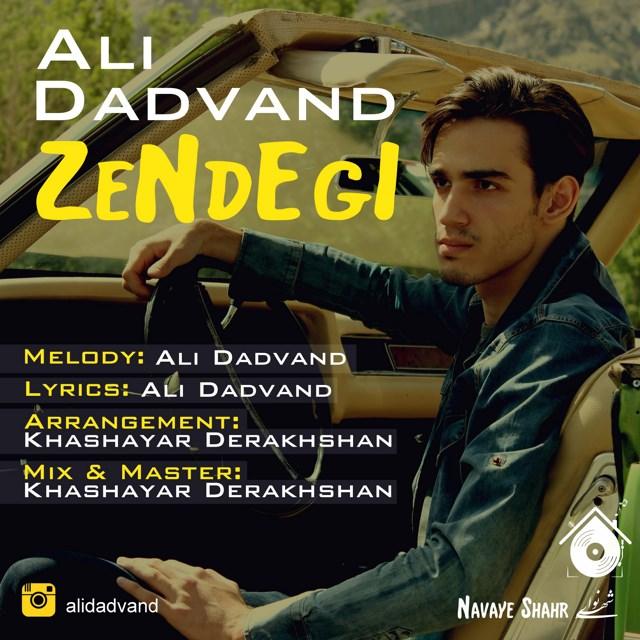 Ali Dadvand – Zendegi