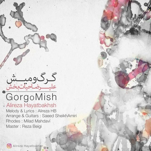 Alireza Hayatbakhsh – Gorgo Mish