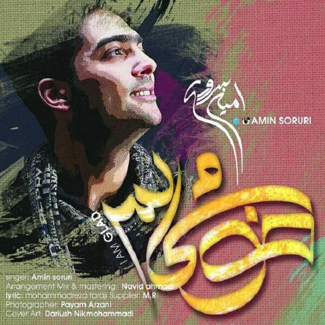 Amin Soruri – Khoshhalam