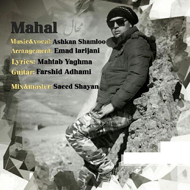 Ashkan Shamloo – Mahal