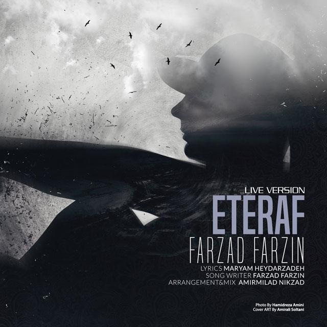 Farzad Farzin - Eteraf (Live Version)